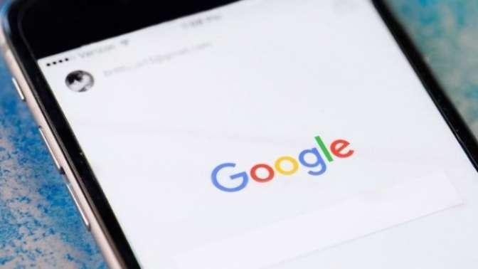 Google'ın iOS uygulamasına büyük yenilik!