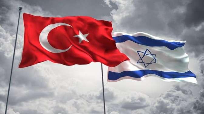 Türkiye ve İsrail'den kritik karar!